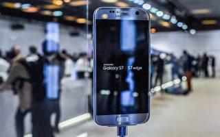 三星Galaxy S7能做 iPhone 6做不到的事