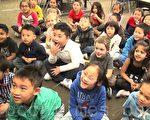 美國的33個州和華盛頓特區,幼兒園的費用高過大學學費。 (薛文/大紀元)