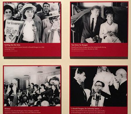 1966年,里根競選並當選加州州長的歷史存照。(Juliet Zhu/大紀元,圖片來源:Reagan Foundation)