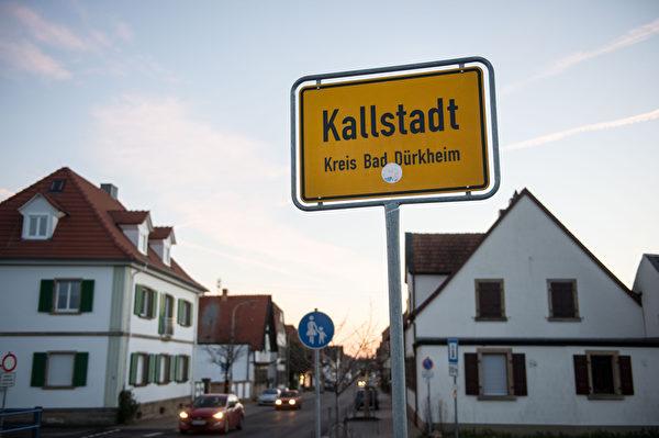 美國總統候選人川普的祖先來源於德國萊法州的一個葡萄酒村——Kallstadt。 (Thomas Lohnes/Getty Images)