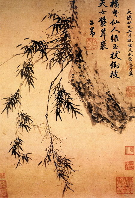 赵孟頫题管道昇《石坡垂竹图》。(公有领域)