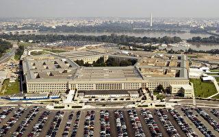 保證軍事制勝力 美國安預算逾7000億美元