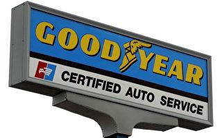 圖為固特異輪胎及橡膠公司標誌。(Tim Boyle/Getty Images)
