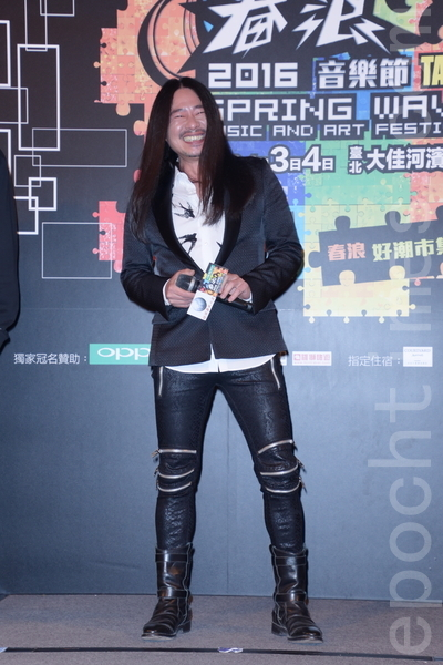 2016 台北春浪音樂節於2016年2月23日在台北舉行記者會。圖為乱彈阿翔。(黃宗茂/大紀元)