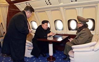 金正恩當局一直利用其派遣到海外工作的本國公民賺取外匯,以支持其核武擴張野心。圖為金正恩與朝鮮官員在專機內。(KCNA/AFP)