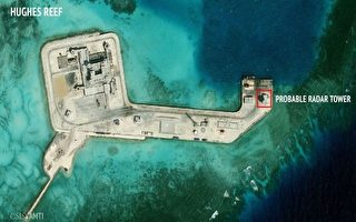 美国智库战略与国际研究中心(CSIS)周一称,最近的卫星图像显示,中国可能正在南中国海有争议的岛屿建设新的雷达系统。(CSIS提供)