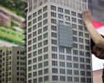 截至4月28日,当月深圳新房和二手房成交量环比腰斩,房市场料将延续成交量缩、价格调整的局面。  (Feng Li/Getty Images)