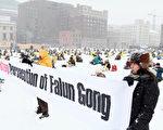 绝食抗议活摘器官,2012年加拿大(明慧网)