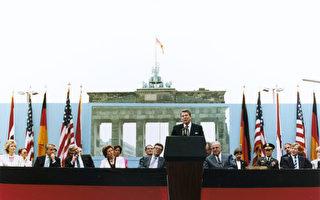 圖:1987年6月12日,美國總統里根在德國柏林布蘭登堡門(Brandenburg Gate)演講,呼籲戈爾巴喬夫推倒柏林圍牆(Mr. Gorbachev, open this gate. Mr. Gorbachev, tear down this wall!)。那篇演說和那句話,成爲解體和打破共產鐵幕的最強有力的音符。兩年後,歐共和蘇共相繼解體。(圖片來源:www.greatamericanthings.net)