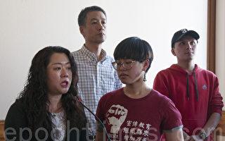 旧金山议员敦促UCSF 重新雇用被开除华工