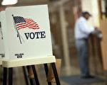 今年二月份,爱荷华州和新罕布什尔州参与总统初选的投票人数显著增加。(Scott Olson/Getty Images)