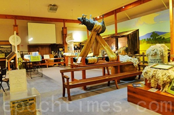 羅斯鎮的塔斯玛尼亚羊毛中心的展覽館(華苜/大紀元)