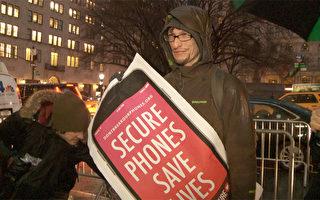 """2月23日,在苹果曼哈顿店门口的集会中,一位苹果的支持者在手机上贴了一个大大的""""禁止入内""""标志。(李凯文/大纪元)"""