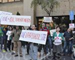 反对路德校区改建的居民集会抗议。(梁博/大纪元)
