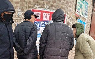 中国大陆各地诉江真相展板引人注目
