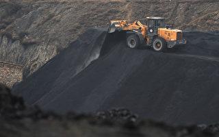 陕西千亿矿权案近日因为卷宗丢失一事成为舆论焦点。图为山西大同一家煤矿。