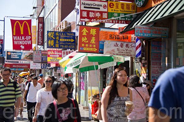 人口普查局數據顯示,華人正涌入皇后區的各個區域,圖為法拉盛街頭。(戴兵/大紀元)