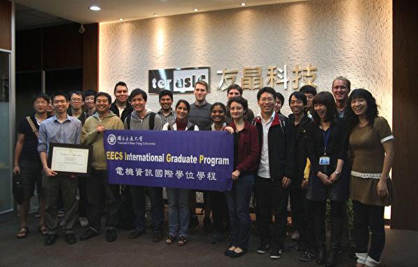交通大学电机资讯国际学位学程学生企业参访--友晶科技。(图: 交通大学电机资讯学院提供)