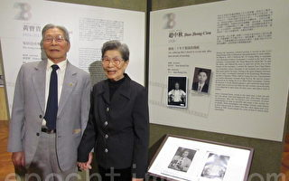 228受害者赵中秋(左)与妻子(右)结婚30年都不敢坦白自己是参与228事件的人。(李怡欣/大纪元)