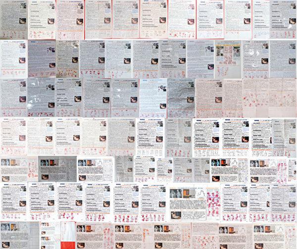 2184名民眾簽名要求徹底追查江澤民等活摘法輪功學員器官的罪行。(明慧網)