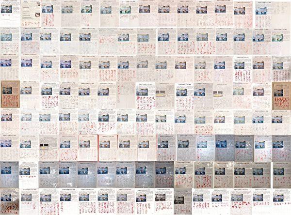 張家口市近郊與周邊縣又有6310名民眾簽名支持法輪功學員控告江澤民。(明慧網)
