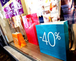 各类商品在一年之中都哟采购的最好时机,可让消费者节省不少银两。(Vittorio Zunino Celotto/Getty Images)