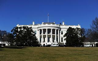 位居华府市中心的白宫,最近被房地产网站Zillow股价值近4亿美元,是在该机构内登记的所有美国房产中最有贵的房产。(JEWEL SAMAD/AFP/Getty Images)