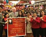 高顿议员向华人社区祝贺新年。(高顿办公室提供)