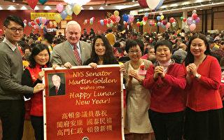 州參議員高頓3月6日辦中國新年慶祝會