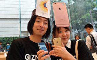 日本大学生爱滑手机  45%不读书