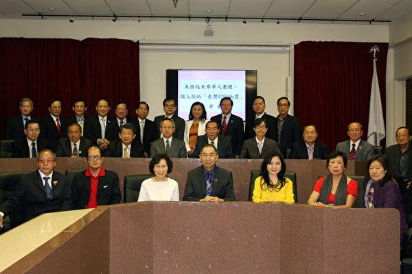 图:美国越柬寮华人团体和个人捐出45,250美元为台湾地震灾户加油、祈福。(徐绣惠/大纪元)
