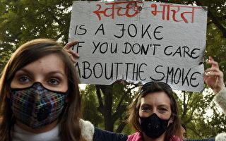 德里空污比吸烟毒  1/3居民肺受损