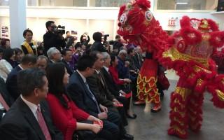 纽约侨教中心庆祝成立三十周年