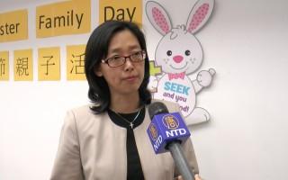 纽约每年上千华人家长被查家暴