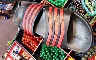 """今年初马瑞麟因这双拖鞋被捕,警方说该拖鞋的设计采用了阿迪达斯的""""三条纹标志"""",因此侵权。(马瑞麟提供)"""