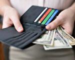 新州高等教育助學機構貸款的嚴苛條例和追債方式,讓許多家庭陷入財政危機。(Fotolia)