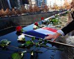 很多住在下城的居民在9/11之后患上了癌症,人们应该了解自身的权益与赔偿法案。(JEWEL SAMAD/AFP/Getty Images)