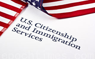 川普擬簽署行政令 取消「出生公民權」