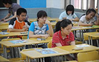 中国大陆低龄留学火热,有的家长为了让孩子尽早融入美国,选择在小学毕业后就送孩子去美国留学。(AFP ImageForum)