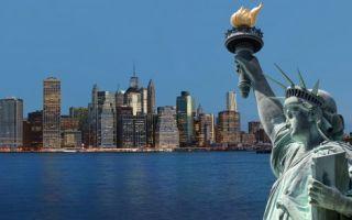 在世界之都纽约买一套房产是许多华人的梦想,但在纽约买房的流程与美国其他的地方并不完全一样。(Fotolia)