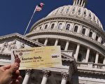 美国2012年大约有100万纳税人未申报退税,约9亿5,000万美元退税无人认领。(Mark Wilson/Getty Images)