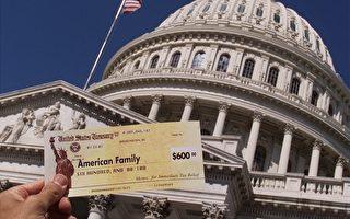 美國2012年大約有100萬納稅人未申報退稅,約9億5,000萬美元退稅無人認領。(Mark Wilson/Getty Images)