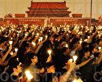 """川普在3月10日辩论会上用""""骚乱""""一词形容天安门学生请愿活动,再次引起社交网络上新一轮的批评。图为2012年18万港人6月4日晚上在维多利亚公园出席悼念1989年北京""""六四天安门事件""""的烛光晚会,悼念六四烈士。(摄影:宋祥龙/大纪元)"""