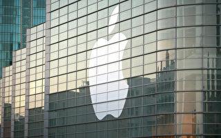2016年蘋果公司再次位居全球百大品牌公司之首。(AFP/Kimihiro Hoshino)