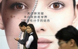 福建一名女子因愛美整容,結果整得「太美」,銀行行員拒絕替她開戶。圖為中國大陸一整容廣告。(LIU Jin/AFP)