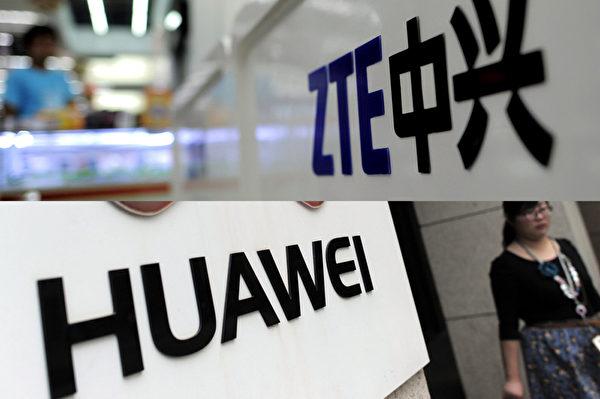 CHINA-US-TELECOM-INTERNET-SECURITY-ESPIONAGE