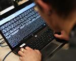 揭祕中共黑客APT10為何是雲端幽靈