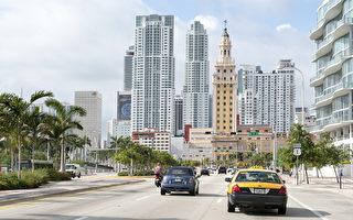 邁阿密市中心(大紀元資料庫)