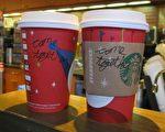 在科罗拉多州,买咖啡如果要求一个盖子,要多付2.9%的税。(AFP PHOTO/Eva HAMBACH)