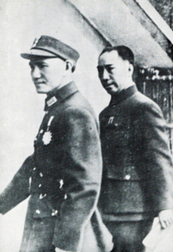 """被称为""""蒋介石佩剑""""的戴笠随侍蒋介石身边。(大纪元资料库)。"""